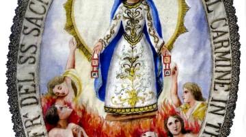 Maria del Carmine in Trastevere