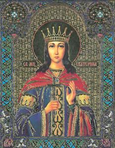 Santa Caterina Martire