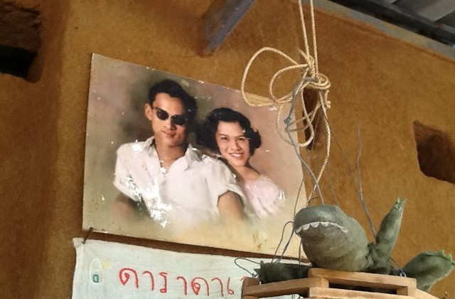 Re Rama IX