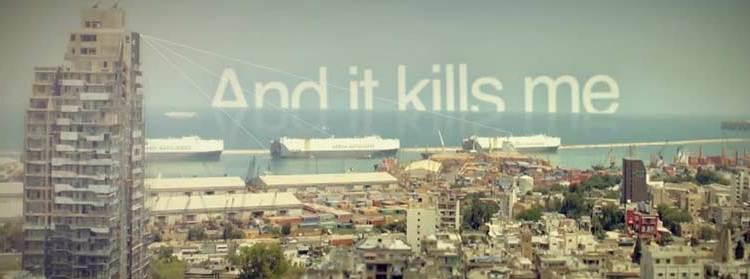 il porto di Beirut