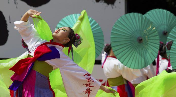 danzatrici Super Yosakoi